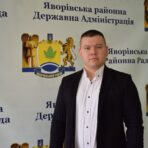 Денега Віталій Богданович