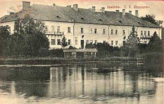 Історія району