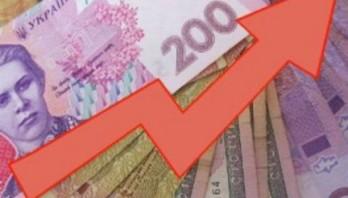 У лютому 2017 року заробітна плата у Львівській області зросла на 36,7%