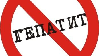 19 травня – Всесвітній день боротьби з вірусними гепатитами