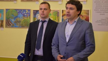 Львівщина представила пріоритетні проекти розвитку інфраструктури