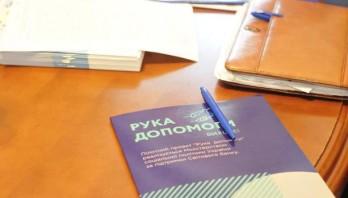 Завдяки проекту «Рука допомоги» у Львівській області стане на 6 підприємців більше