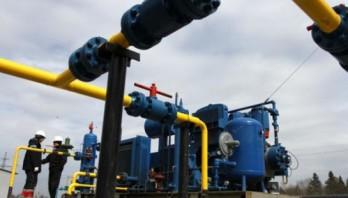 На Львівщині відкриють нове газове родовище