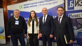 IX Міжнародний інвестиційний бізнес-форум об'єднав експертів та інвесторів з усієї України