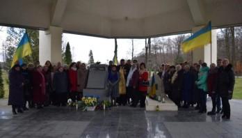Представники Мостищини вшанували пам'ять Михайла Вербицького