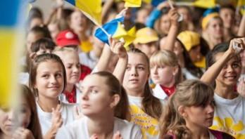 Молодь ініціює – влада реалізує: опитування від Мінмолодьспорту