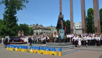 Мешканців Львівщини запрошують долучитись до масштабного відзначення Свята Героїв