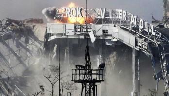 Перший бій  за Донецький аеропорт 26 травня 2014