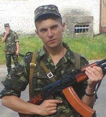 Сьогодні Петро Василиха святкував би свій 28-й день народження