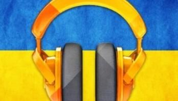 Заборона публічного відтворення аудіовізуальних творів російських артистів, дії яких створюють загрозу національній безпеці України