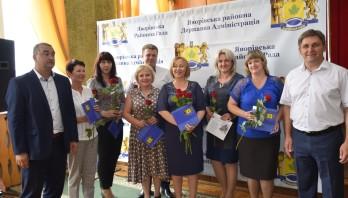 Вітання до Дня державної служби України в Яворівській райдержадміністрації