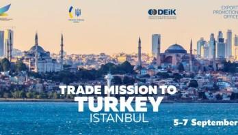 Машинобудівні компанії запрошують взяти участь у торговій місії до Стамбулу
