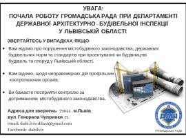 http://javoriv-rda.gov.ua/wp-content/uploads/2018/09/40833685_468589343640635_712600731571453952_n-270x200.png