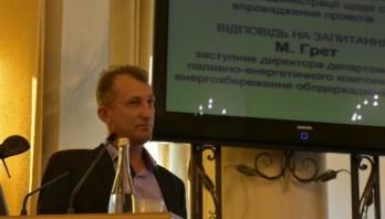 На Львівщині зростає обсяг інвестицій у розвиток альтернативної енергетики