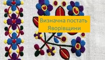 БРИТТАН ІЗИДОР