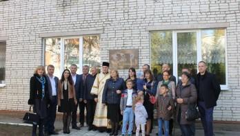Відкрили меморіальну дошку нашим героям: Тарасу Мисику, Тарасу Пазину та Віктору Сігаєву