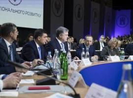 Президент доручив регіональній владі підготувати плани перспективного розвитку територій на 2019-2021 роки