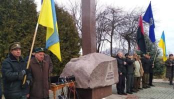 На Львівщині відзначили 128-му річницю з дня народження Андрія Мельника