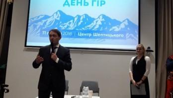 На Львівщині відзначили Міжнародний день гір