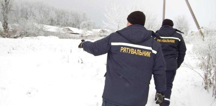 http://javoriv-rda.gov.ua/wp-content/uploads/2019/01/ryat-900x444.jpg