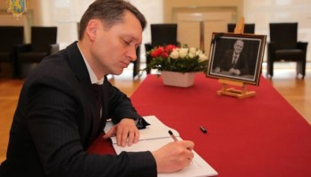 Ростислав Замлинський залишив запис у Книзі Смутку померлого Яна Ольшевського