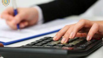 Надходження від сплати податку на нерухомість з фізичних осіб на Львівщині вже перевищили надходження за 2018 рік