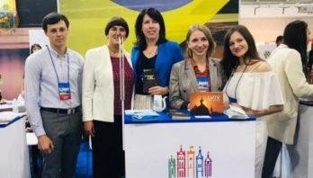 Львівщину представили на 26-ому Міжнародному туристичному салоні «Україна» – UITM'2019