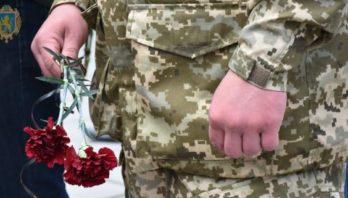 У День захисника України на Львівщині вшанують полеглих Героїв