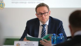 Футбольний клуб «Карпати» презентував концепцію розвитку народної команди