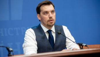 Жодних скасувань або зменшень допомоги військовослужбовцям не буде, – Олексій Гончарук