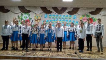 У Новояворівській ЗОШ І-ІІІ ступенів №3 відбувся районний етап Всеукраїнського фестивалю-конкурсу «Сурми звитяги»