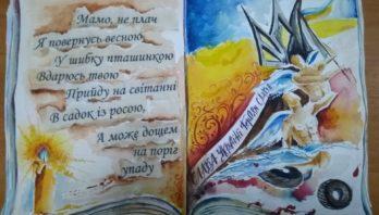 Відбувся районний етап всеукраїнського фестивалю-конкурсу «Сурми звитяги»