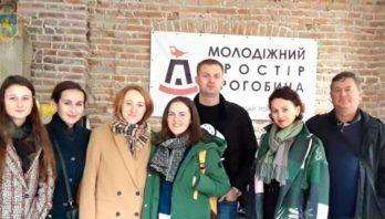 Для представників туристично-інформаційних центрів Львівщини провели навчальний тренінг