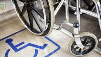 Мінсоцполітики вперше за багато років повністю забезпечить потреби осіб з інвалідністю у засобах реабілітації