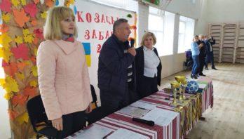 Районна гра «Козацькі забави-2019»