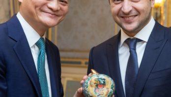 Володимир Зеленський запропонував Джеку Ма розглянути можливість відкриття R&D-центру в Україні