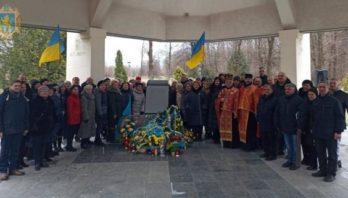 У Млинах вшанували пам'ять отця Михайла Вербицького