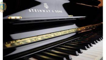 У Львівській національній опері презентували рояль всесвітньо відомого бренду