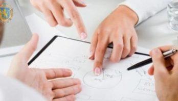 До уваги представників малого бізнесу: департамент економіки проводить конкурс інвестиційних проєктів
