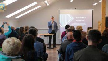 На Львівщині відбулися щорічні Дні Партнерства інститутів громадянського суспільства