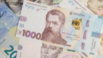 До місцевих бюджетів Львівщини за одинадцять місяців 2019 року надійшло понад 55,9 млн грн плати за ліцензії