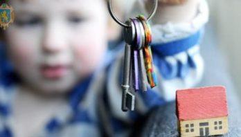 Львівщина отримала два мільйони гривень на виплату допомоги дітям-сиротам