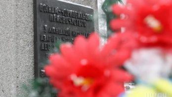 Сьогодні – День вшанування учасників ліквідації наслідків аварії на Чорнобильській АЕС