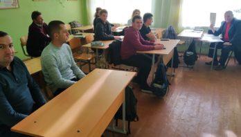 Засідання школи молодого вчителя фізичної культури