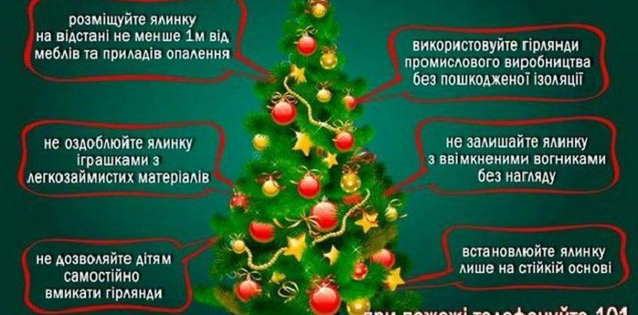 http://javoriv-rda.gov.ua/wp-content/uploads/2019/12/80086830_2658044554313880_7562176530411945984_o-900x444.jpg