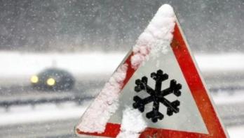 Попередження про ожеледицю та сніг