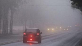 11 грудня на дорогах ожеледиця