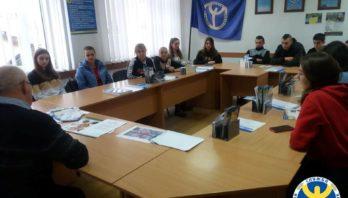 До Яворівської районної філії Львівського ОЦЗ прибули учні Рогізненеської ЗОШ І-ІІІ ст