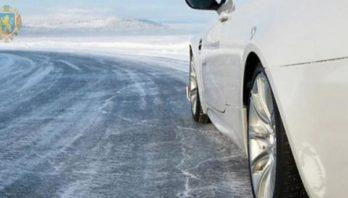 Мешканців області просять утриматись від подорожей власним автотранспортом