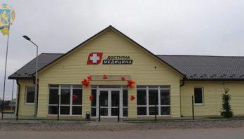 На Львівщині вже збудовані 17 сільських амбулаторій